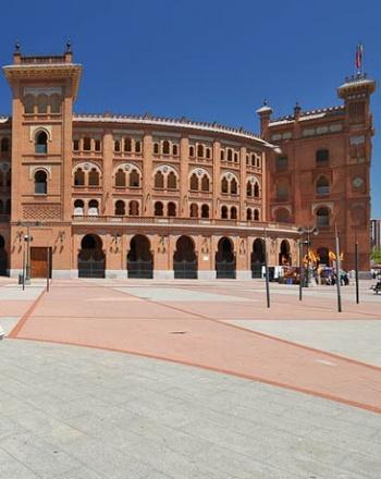 Арена Лас-Вентас вид с площади