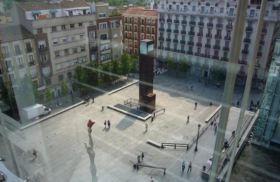 Центр искусств королевы Софии вид сверху