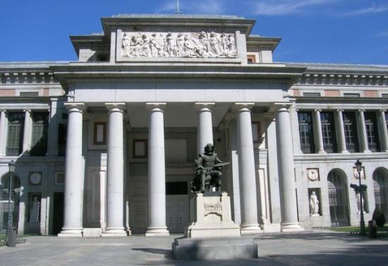 вход в Музей королевы Софии