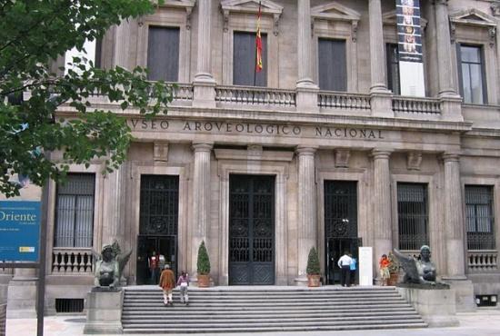 фасад Национального археологического музея в Мадриде