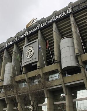 колонны Стадиона Сантьяго Бернабеу