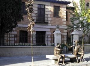 Дом Сервантеса