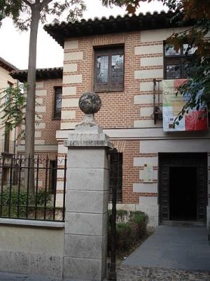 вход в дом Сервантеса