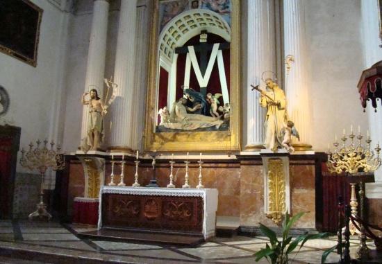 алтарь Картезианского монастыря