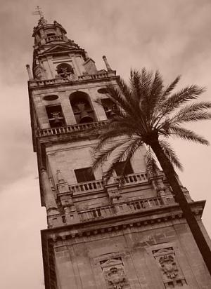 башня мечети Мескита