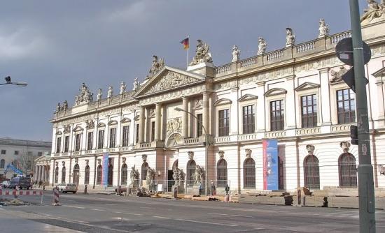 здание Цейхгауза