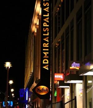 Адмиралспаласт ночью