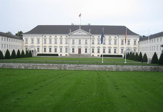 Дворец Бельвю