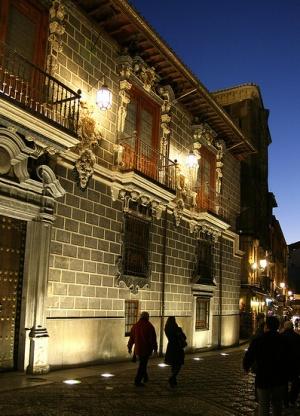 Дворец Медресе в Гранаде