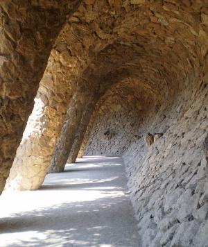 коридоры парка Гаэля