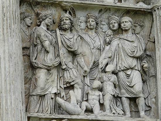 Траянская арка