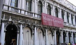 Музей Коррер