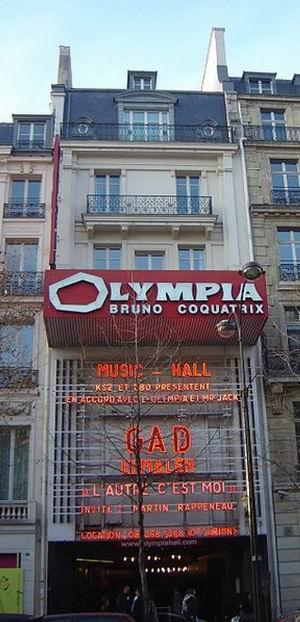 """Концертный зал """"Олимпия"""""""
