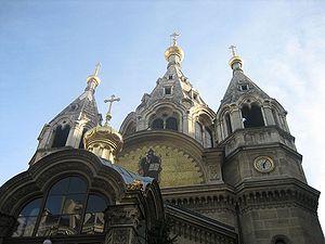 Православный собор Александра Невского