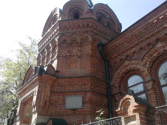 Усадьба Железнова, вход в здание