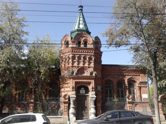 Усадьба Железнова в Екатеринбурге