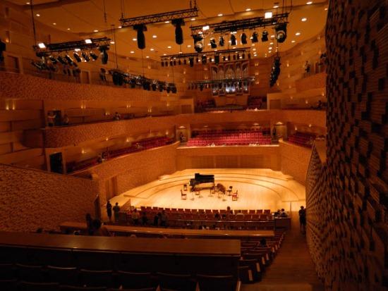 Мариинский театр, концертный зал