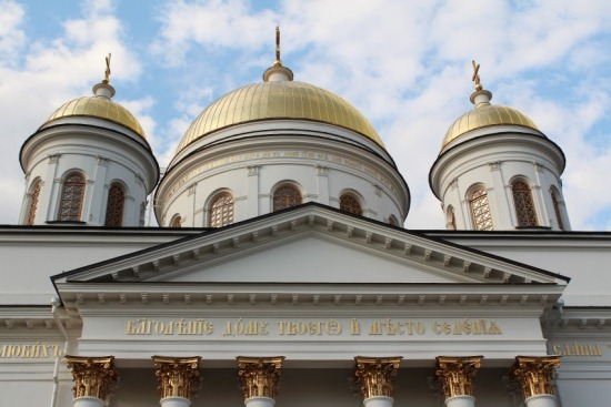 Купола Собора Александра Невского в Екатеринбурге
