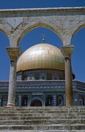 Купол Скалы - мечеть в Иерусалиме