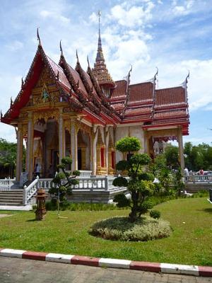 Ват Чалонг, буддистский храм на острове Пхукет