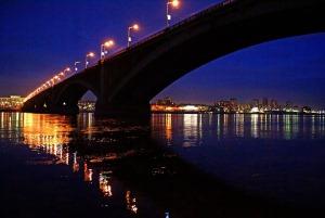 Коммунальный мост в Красноярске