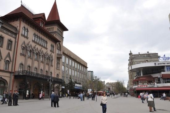 Исторический центр Саратова